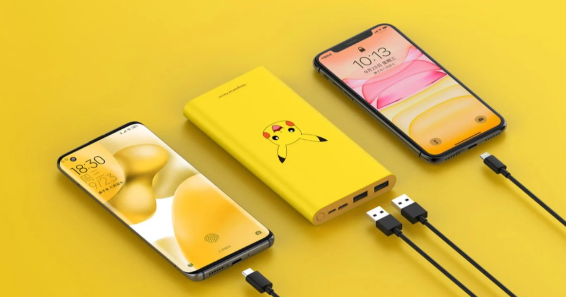 Mi Power Bank 3 Pikachu Editions (Xiaomi Addicts)